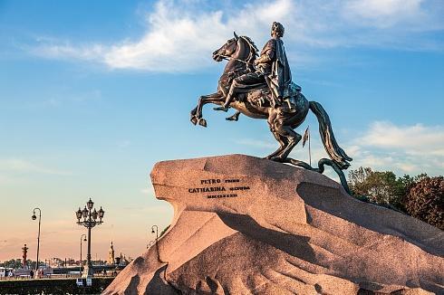 Петербург - столица Российской империи  - «ВТ-Сервис», Спб